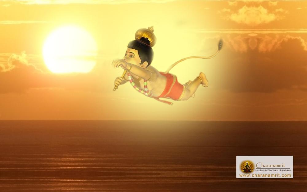 bal samaya rabi bhakshiliyo tav chahiya kaun'a bichara bicharo  When you were in your adolescent ( -- Oh Monkey God) you devoured Sun, wondering  what sort of thing it is.