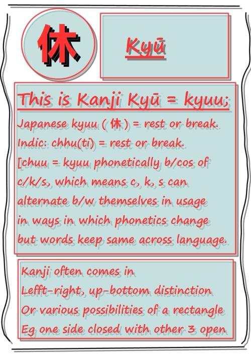 Learning Kanji with devil, #mdashf #kanji2